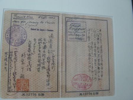 f:id:shinji7120:20101229210248j:image