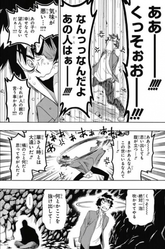 f:id:shinji92:20160804160306j:plain