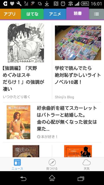 f:id:shinji92:20161019161016p:plain