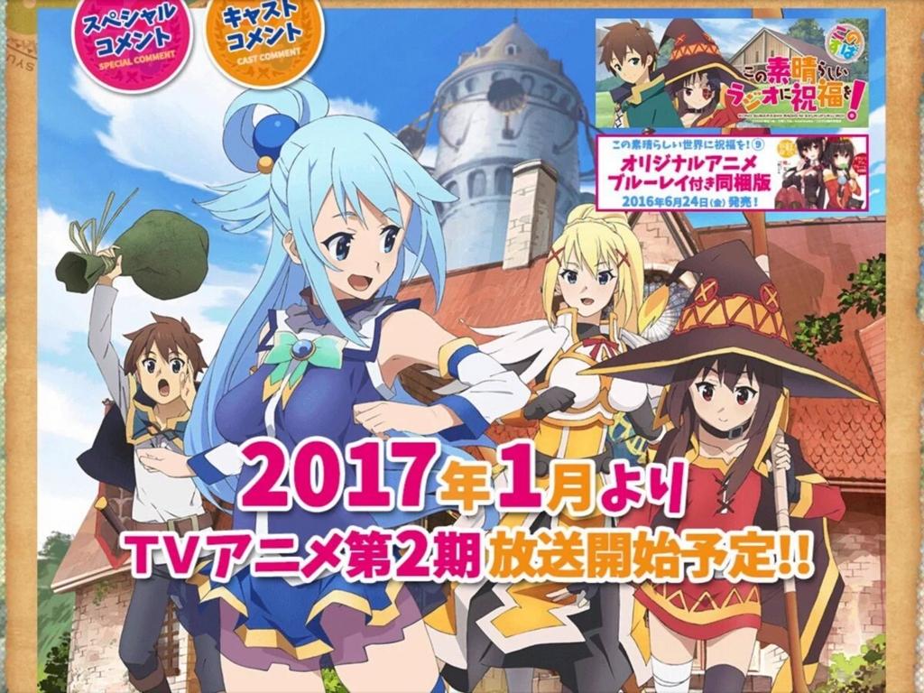 f:id:shinji92:20170122022508j:plain