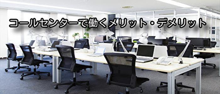 f:id:shinji92:20200518201756j:plain