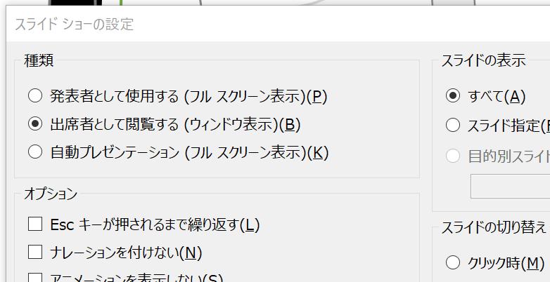f:id:shinji_abe:20200704004446p:plain