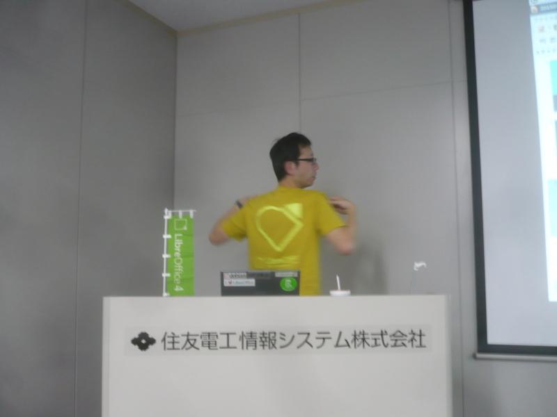 f:id:shinji_enoki:20150404143356j:image