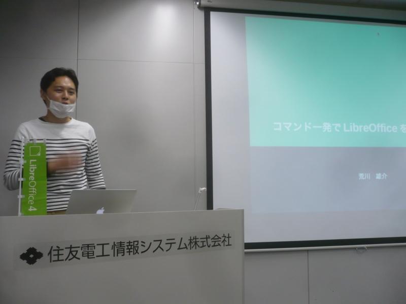 f:id:shinji_enoki:20150404155356j:image