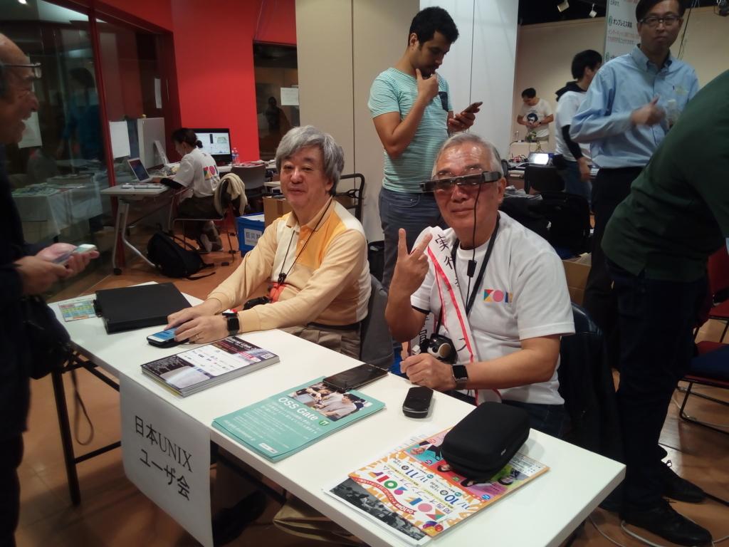 f:id:shinji_enoki:20171111120022j:plain