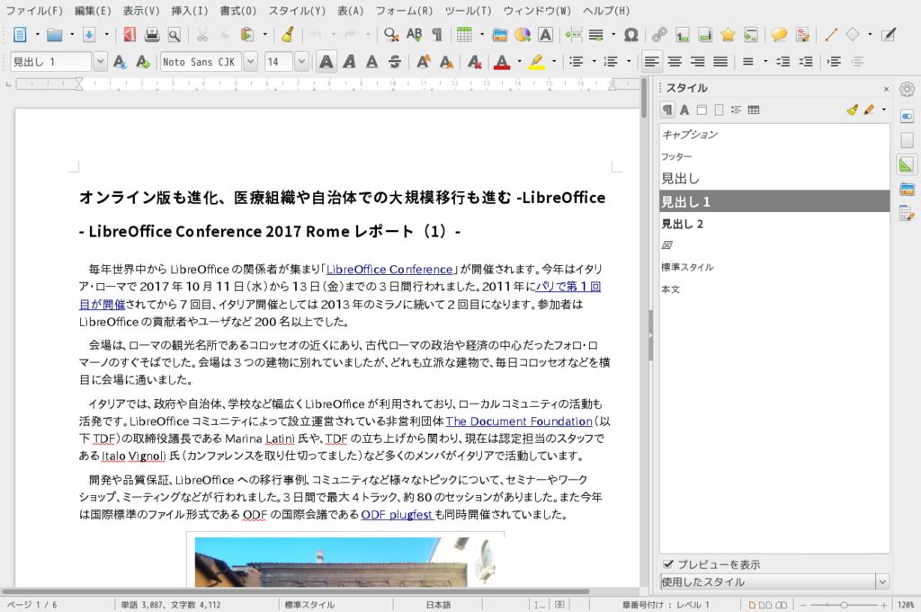 f:id:shinji_enoki:20181203005531p:plain