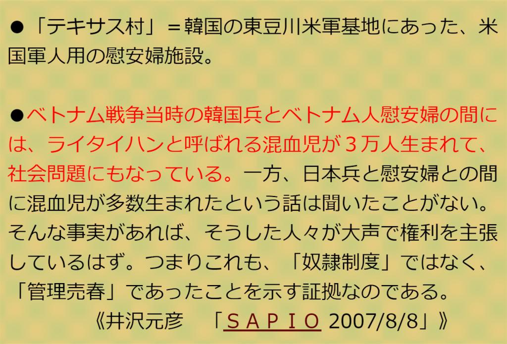 f:id:shinjihi:20170130013141p:image