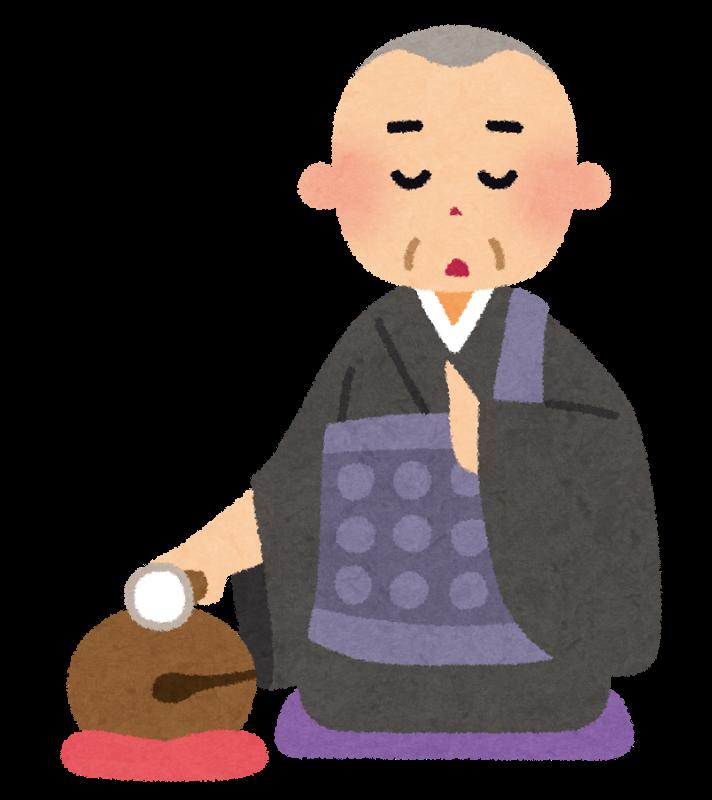 f:id:shinjikyotonakabou:20170329125456p:plain