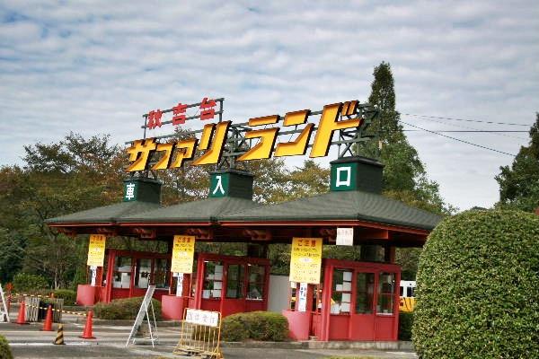 f:id:shinjikyotonakabou:20170517135907j:plain