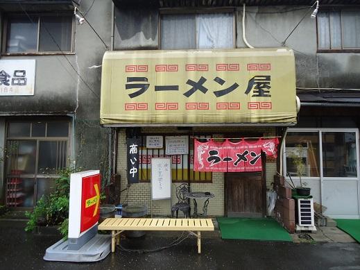 f:id:shinjikyotonakabou:20170522161627j:plain