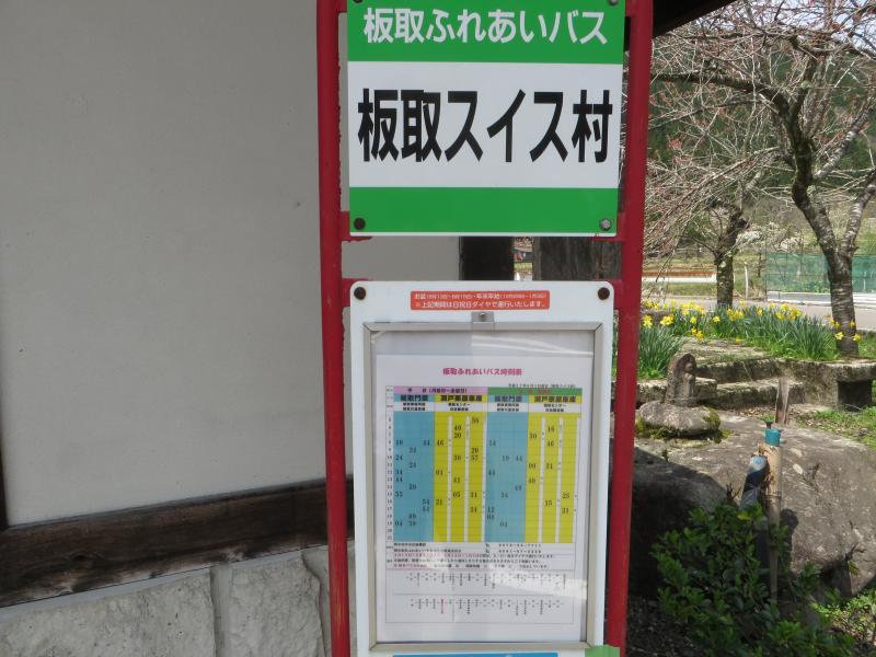 f:id:shinjikyotonakabou:20170613150514j:plain