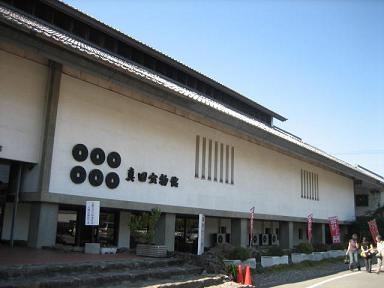 f:id:shinjikyotonakabou:20170621121933j:plain