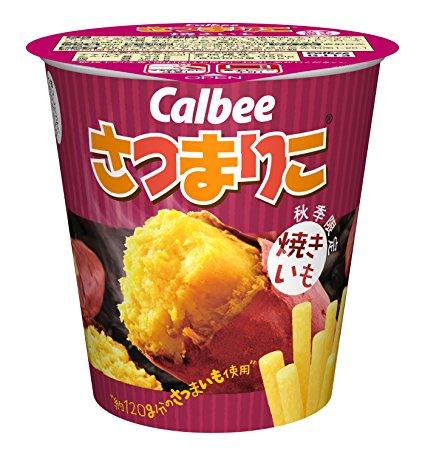 f:id:shinjikyotonakabou:20170912171355j:plain