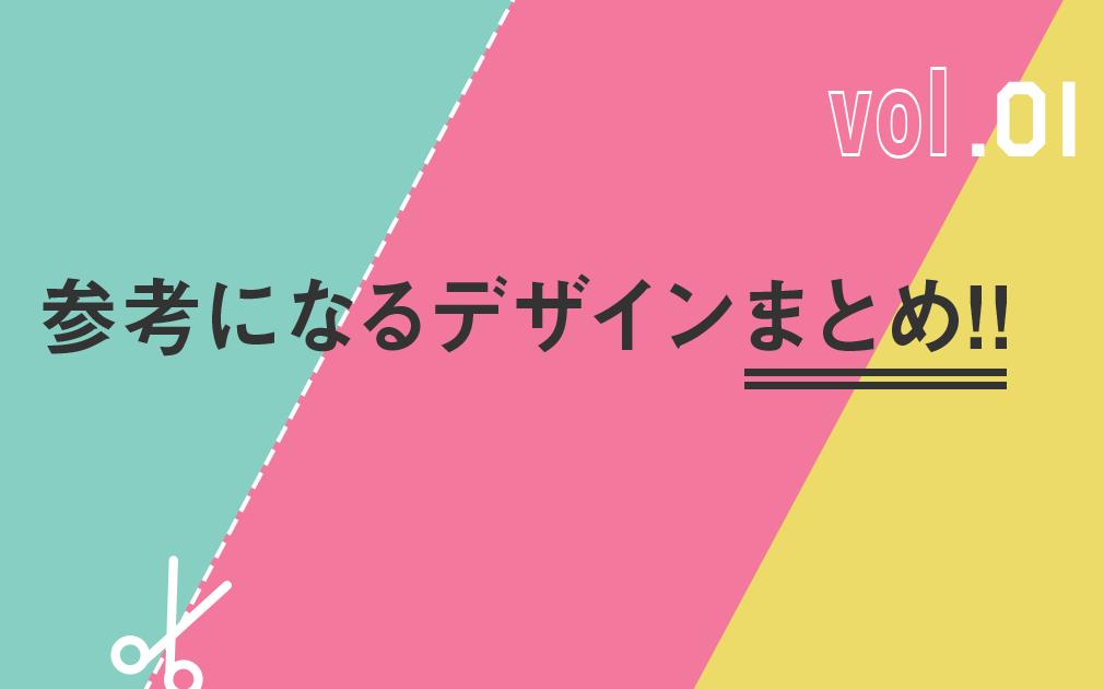 f:id:shinjimiyamoto:20161202120120p:plain