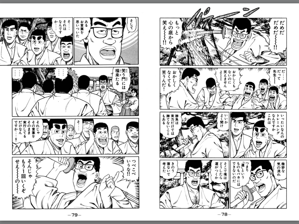 f:id:shinjin85:20170311124045p:plain