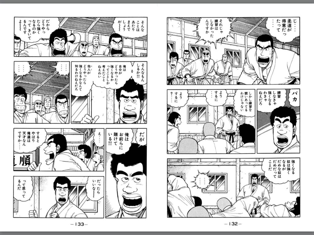 f:id:shinjin85:20170311125517p:plain