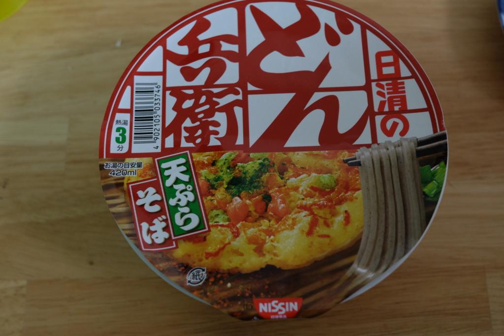 f:id:shinjin85:20170326190145j:plain