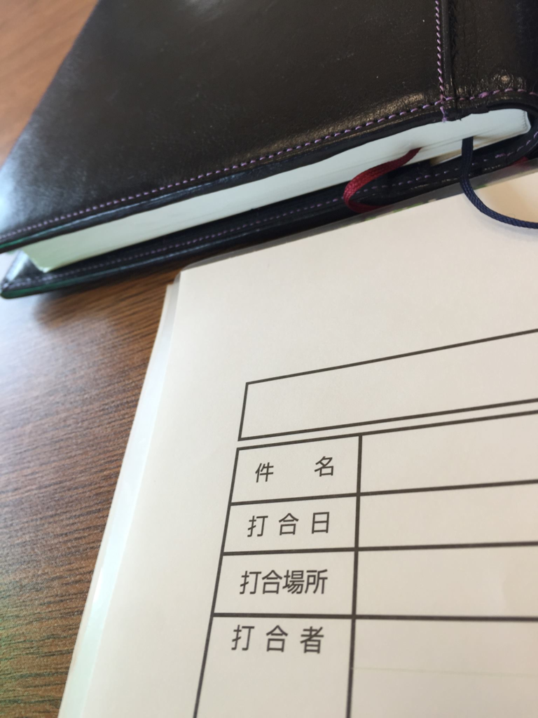 f:id:shinjin85:20170803175433p:plain