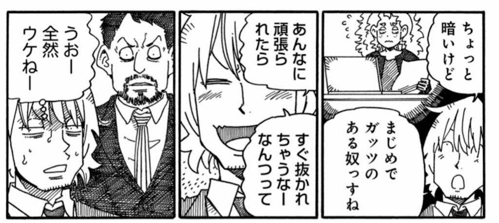 f:id:shinjin85:20190811112038j:image