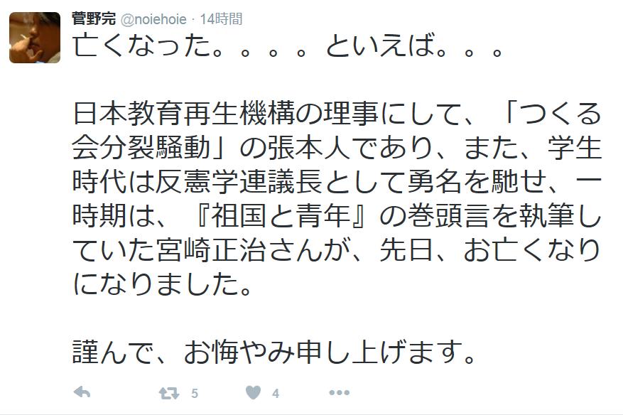 f:id:shinjiro7:20160623124040p:plain