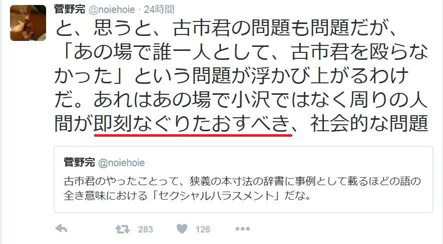 f:id:shinjiro7:20160623132552p:plain