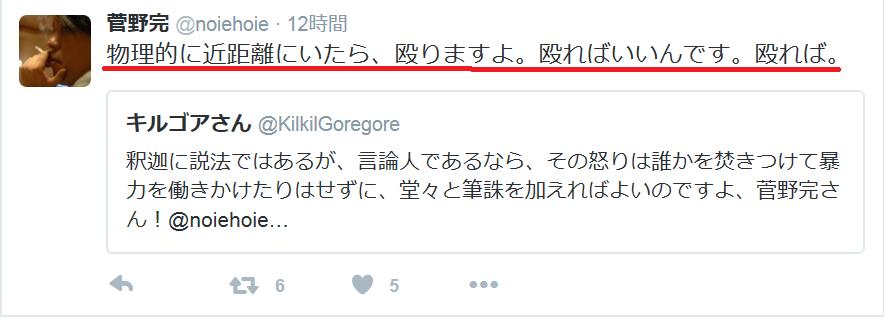 f:id:shinjiro7:20160623132614p:plain