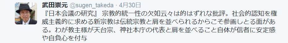 f:id:shinjiro7:20160629032045p:plain