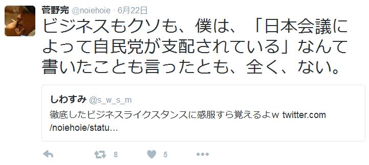 f:id:shinjiro7:20160630094949p:plain