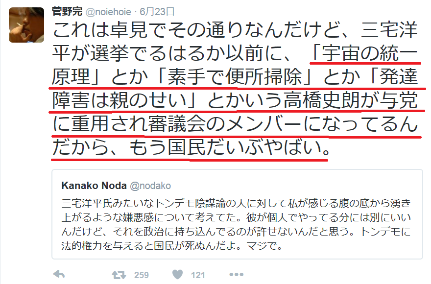 f:id:shinjiro7:20160701145432p:plain
