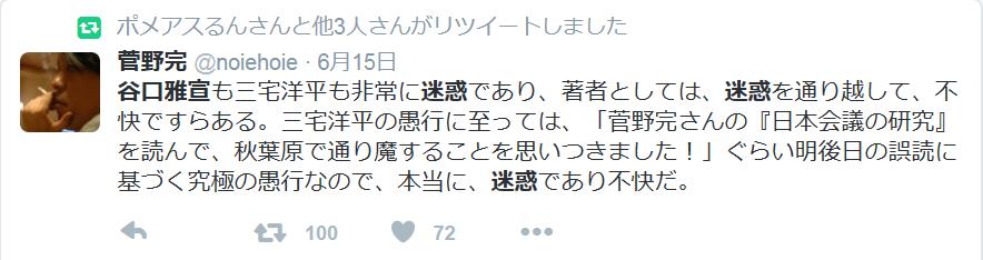 f:id:shinjiro7:20160701150938p:plain