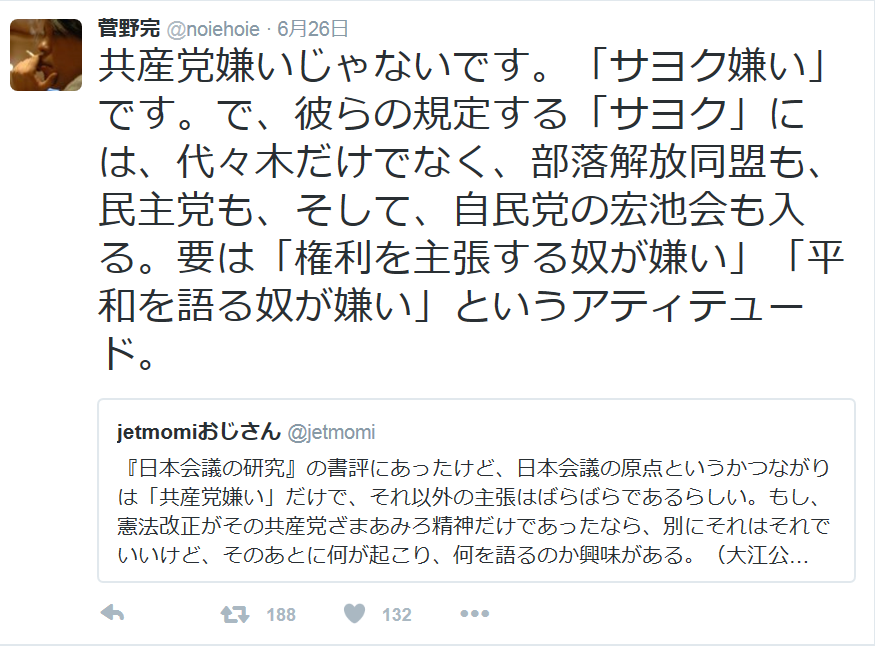 f:id:shinjiro7:20160702025204p:plain
