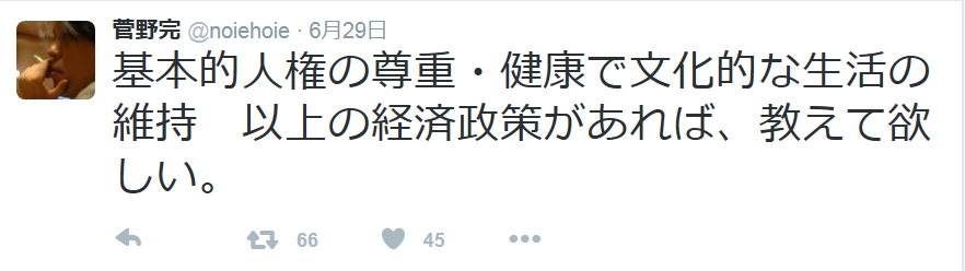 f:id:shinjiro7:20160702025623p:plain