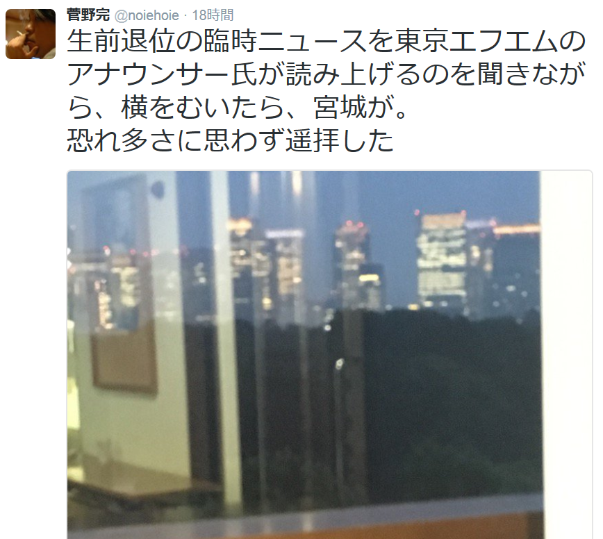 f:id:shinjiro7:20160714140400p:plain