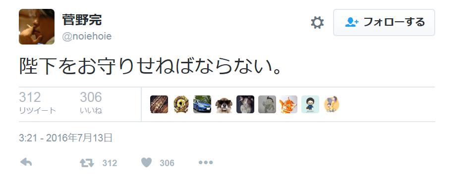 f:id:shinjiro7:20160714140444p:plain