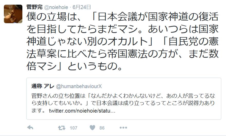 f:id:shinjiro7:20160714141644p:plain