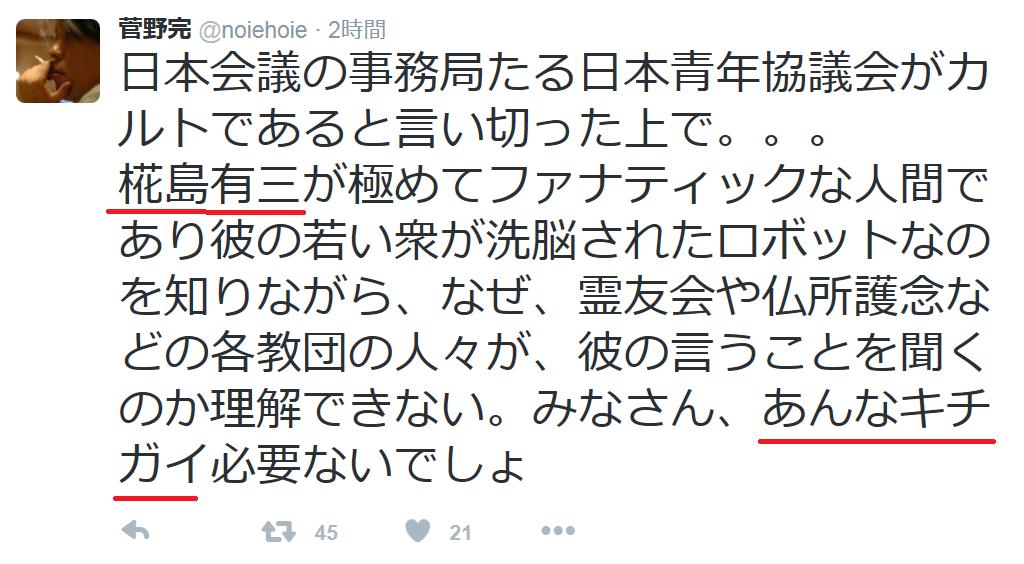 f:id:shinjiro7:20160714141824p:plain