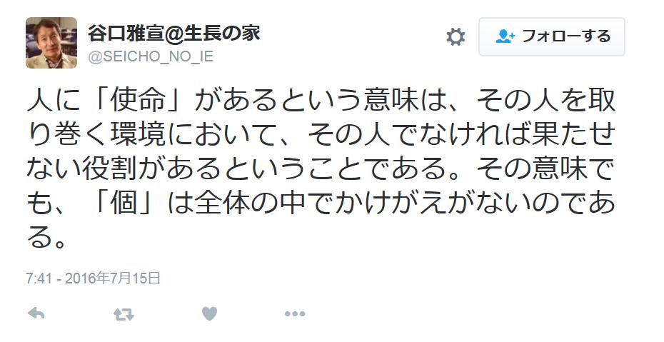 f:id:shinjiro7:20160715235311p:plain