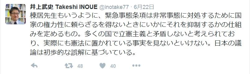 f:id:shinjiro7:20160806153337j:plain