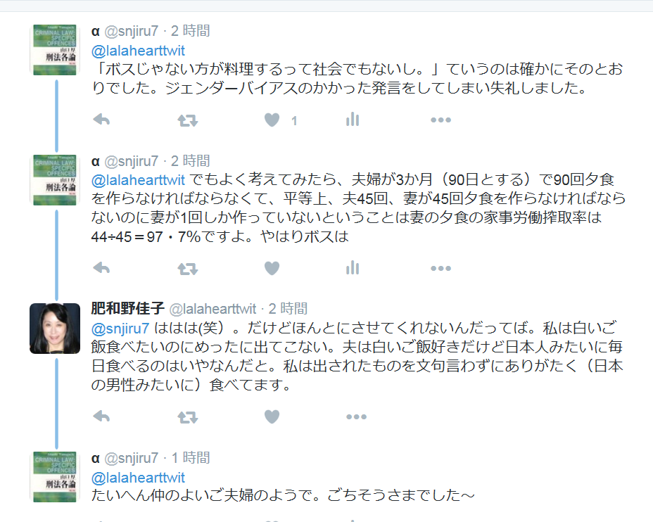 f:id:shinjiro7:20160917182949p:plain