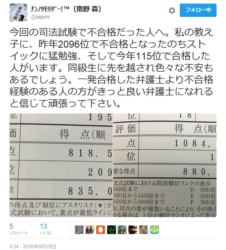 f:id:shinjiro7:20160920204005p:plain