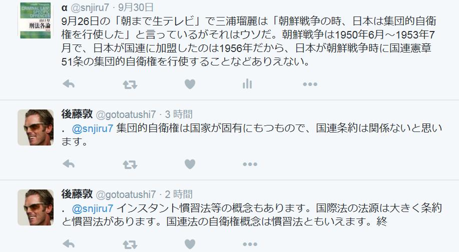 f:id:shinjiro7:20161001150421p:plain
