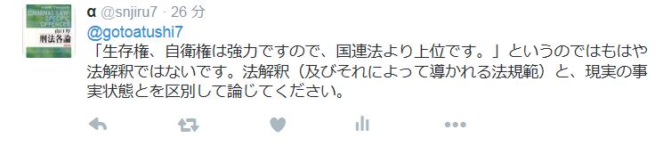 f:id:shinjiro7:20161001160045p:plain