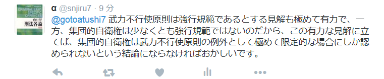 f:id:shinjiro7:20161001160102p:plain