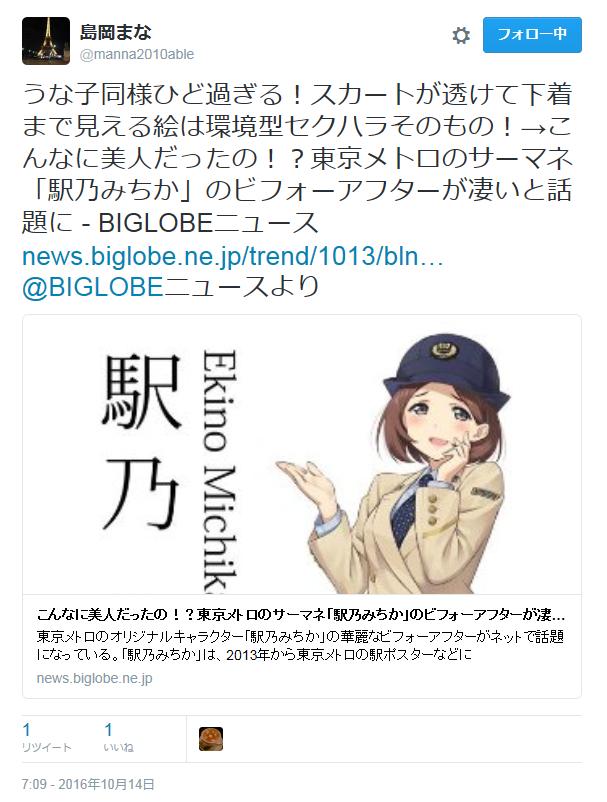 f:id:shinjiro7:20161015115702p:plain
