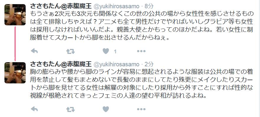 f:id:shinjiro7:20161018181541p:plain