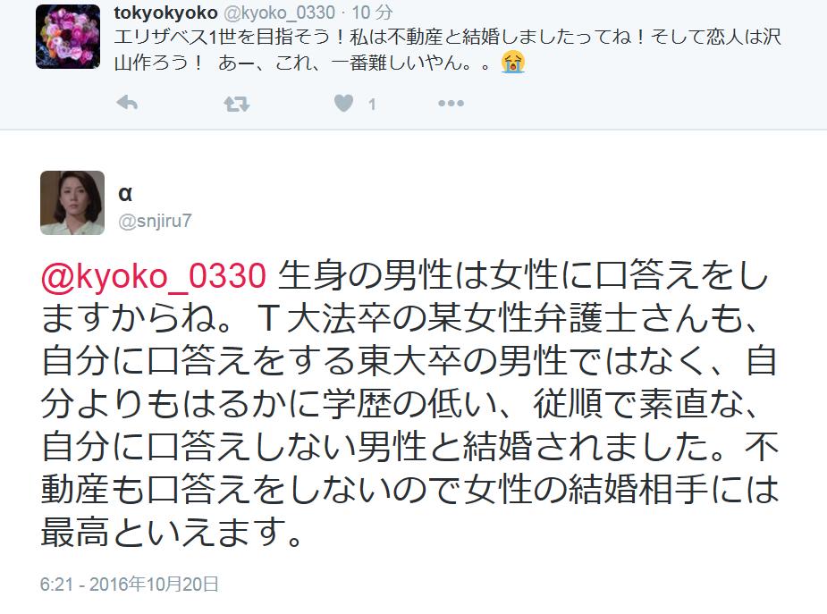f:id:shinjiro7:20161020223058p:plain