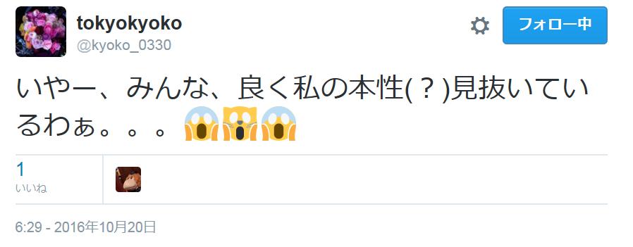 f:id:shinjiro7:20161020224045p:plain