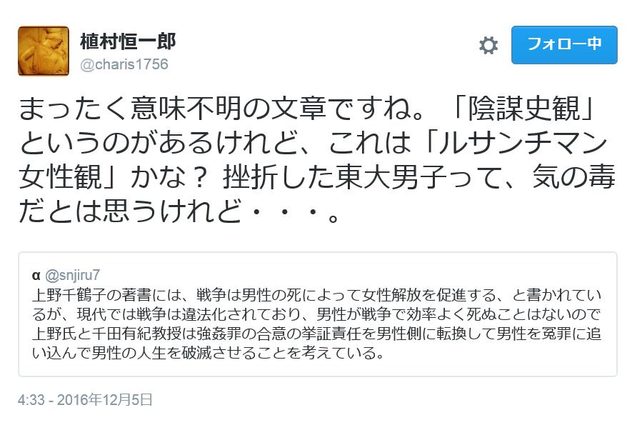 f:id:shinjiro7:20161206020400p:plain