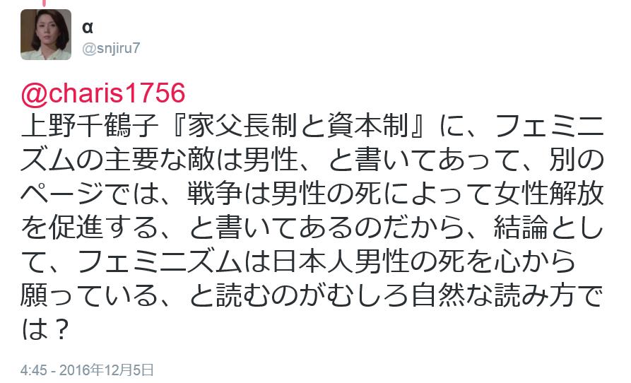 f:id:shinjiro7:20161206020451p:plain