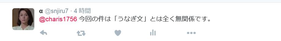 f:id:shinjiro7:20161206020604p:plain